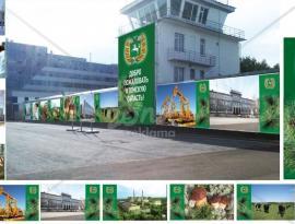 Дизайн наружного оформления Аэропорт Томск