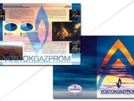 Дизайн буклета для нефтегазовой компании