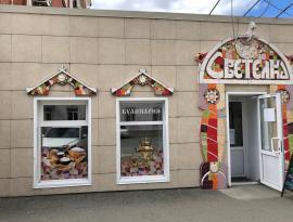 Печать на плёнке и накатка на окна Томск