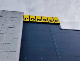 Монтаж светового короба для PONSSE, г. Томск