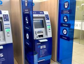 Брендирование  банкоматов и перегородок плёнкой для ВТБ, Зонд реклама, г. Томск