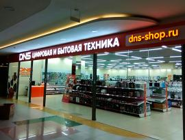 Внутреннее оформление магазина в Томске