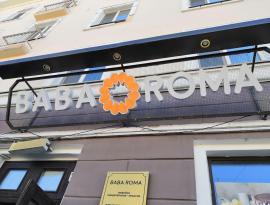 Изготовление объемных букв в Томске. Зонд-реклама