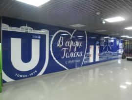 Широкоформатная печать в Томске