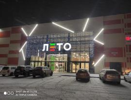 Новогодние оформление фасада здания торгового центра от сервиса гирлянды-томск.рф