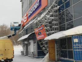 DNS Технопоинт, Томск