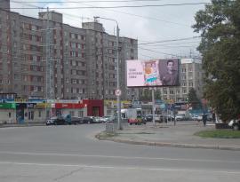 Диджитал билборд, цифровая наружная реклама в Томске, Зонд-реклама