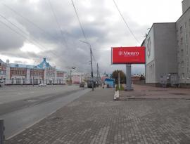 Диджитал билборд у Драм Театра в Томске, Зонд-реклама