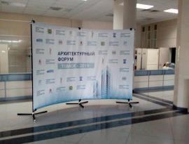 """ГК """"Зонд-реклама"""", """"Белый дом"""", Архитектурный форум 2019"""