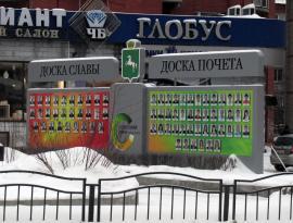 Томск, Советский район, Фрунзе, Красноармейская