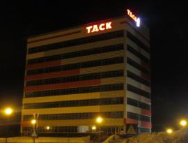 """ГК """"Зонд-реклама"""", ТДСК, Оформление здания"""