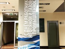 Широкоформатная, интерьерная печать в Томске, полиграфия, наружная реклама