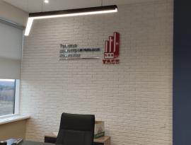 Изготовление рекламы томск таблички логотипы объёмные буквы дизайн брендирование производство рекламных материалов