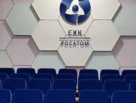 Заказать вывеску Томск изготовить логотип с контражурной подсветкой оформить офис ребрендинг имидж компании