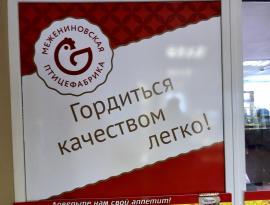 Печать на плёнке и накатка изображений, брендирование г. Томск