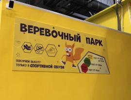 Изготовление информационной таблички в Томске