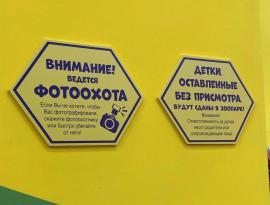 Изготовление табличек и указателей Томск