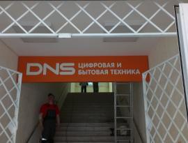 Внутренняя световая вывеска заказать в Томске, Зонд реклама