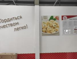 Изготовление стендов для торговой точки, уголок покупателя, производство в городе Томск