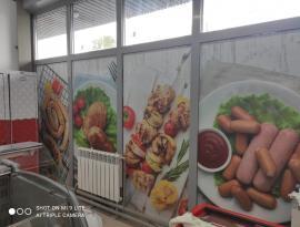 Нанесение рекламных изображений на стекло в Богашёво, Томская область