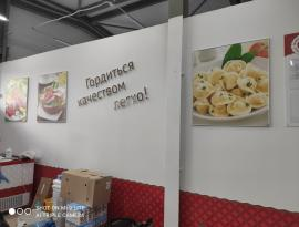 Изготовление вывесок с объёмными буквами, монтаж в Богашёво, Томская область