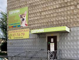 Реклама для новой торговой точки, заказать в Томске и области