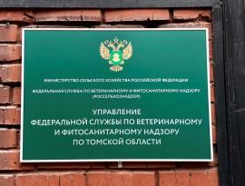 Заказать разработку информационных вывесок в Томске
