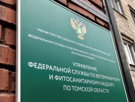 Разработка табличек в городе Томск, Зонд реклама