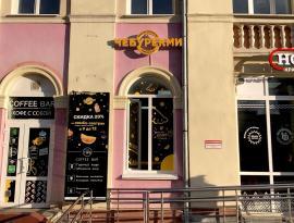 Производство и монтаж вывески на ДК ТЭМЗ в городе Томск, Зонд реклама