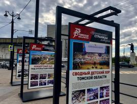 Проектировка и сборка рекламно информационных стендов из металла, в городе Томск