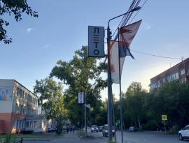 Заказать производство лайтбоксов в Томске, ГК Зонд реклама