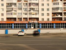 Производство объёмной световой вывески в городе Юрга, Зонд реклама