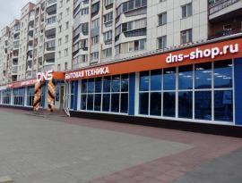 Заказ на 32 метровую вывеску от компании ДНС в городе Юрга, Зонд реклама