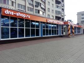 Реализация проекта по рекламному оформлению торговой точки в городе Юрга, Зонд реклама