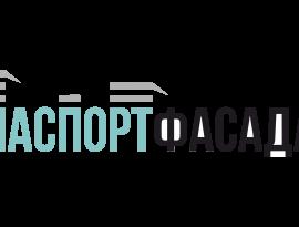 Заказать паспорт фасада в Томске https://xn--80aaaat1dfbkhek0a.xn--p1ai/