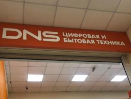 Внутренний рекламный световой короб от ГК Зонд реклама, г Томск