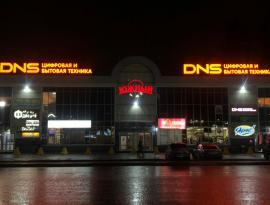 Световые крышные установки в городе Томск