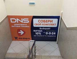 Производство информационных указателей и стендов из ПВХ Томск