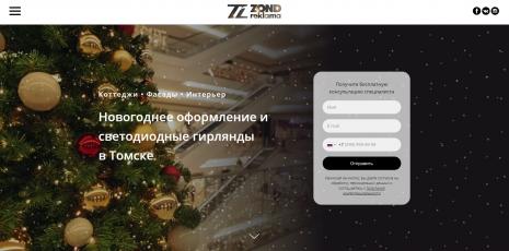 Светодиодные гирлянды и новогоднее оформление в Томске гирлянды-томск.рф