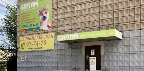 Заказать вывеску в городе Томск, Зонд реклама