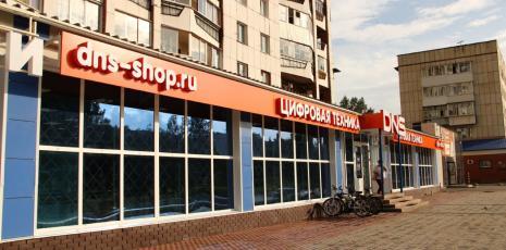 Заказ на изготовление вывески с объёмными световыми буквами для сети магазинов DNS, в городе Юрга