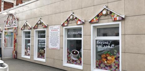 Печать и плоттерная резка наклеек в Томске