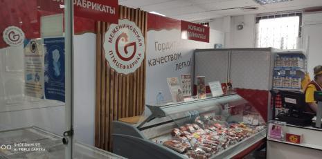 Брендирование торговых точек Томск,комплексное оформление магазинов, интерьерная печать
