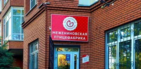 Реставрация и ремонт вывесок в Томске и области, Зонд реклама