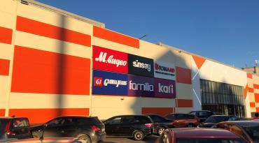 Заказ на изготовление вывески из объёмных световых букв в Томске, ТЦ ЛЕТО
