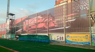 Баннерная сетка, широкоформатная печать Томск