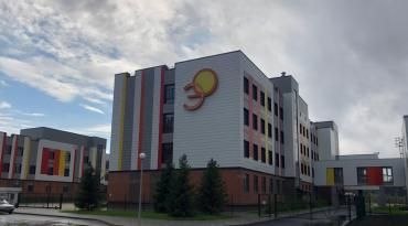 Изготовление светового логотипа, вывески для Губернаторского Светленского лицея, Томская область