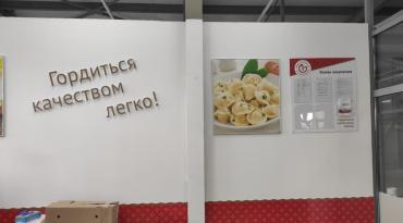 Изготовление вывески с объёмными буквами и стендов в селе Богашёво, Томская область