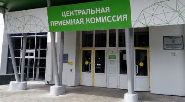 """ГК """"Зонд-реклама"""", ТПУ, Приемная комиссия, Оформление"""