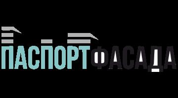 Заказ паспортов фасада и рекламного места в Томске, разработка и согласование паспортфасада.рф